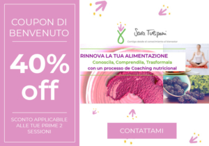 Coupon di bevenuto Sara Tulipani